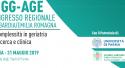 31/05/2019 – convegno SIGG / AGE – La complessità in geriatria tra ricerca e clinica
